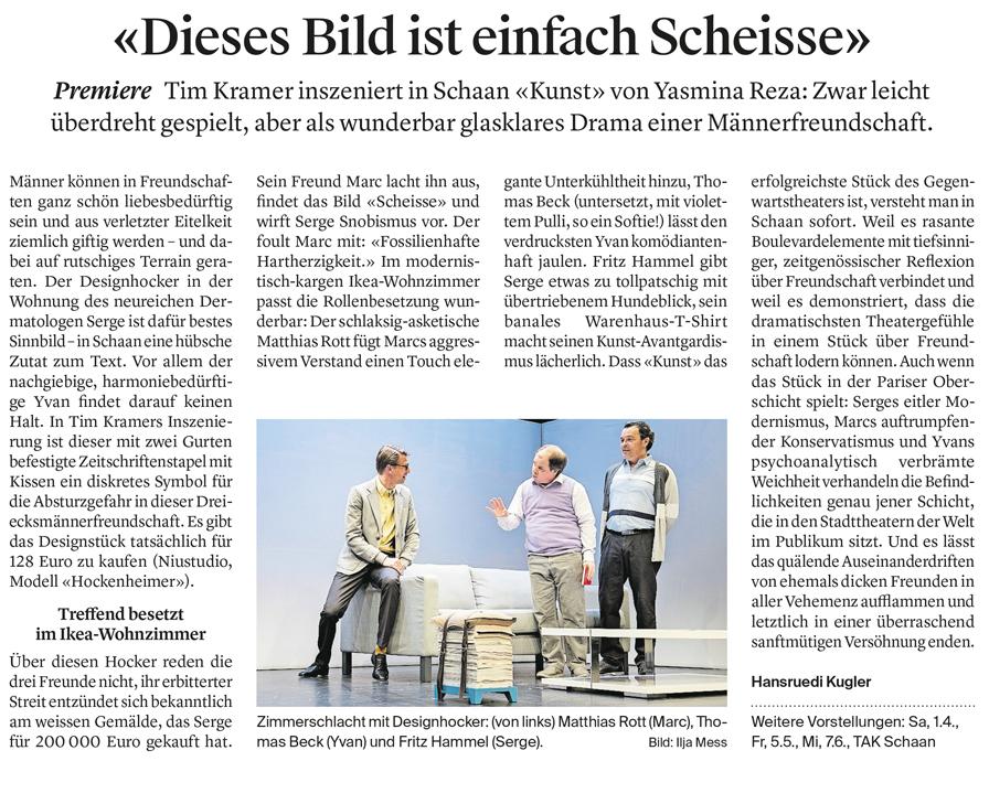 Hockenheimer_Theaterbuehne_Schaan5